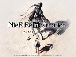 手游《尼尔:Re[in]carnation》延期至2021上半年开服