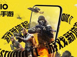 《使命召唤手游》6000万预约历练达成,12月25日正式上线