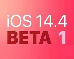 苹果iOS 14.4/iPadOS 14.4 Beta 1发布  附升级方法