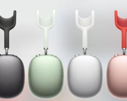苹果设计师谈 AirPods Max:经历了数百次不同的设计迭代