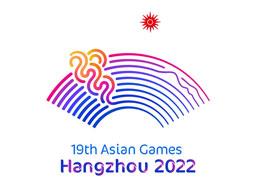 见证历史,电子竞技成为2022杭州亚运会正式项目