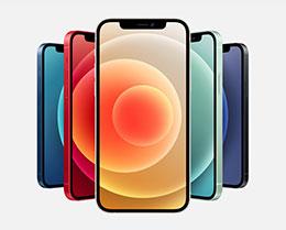 消息称苹果 iPhone 12/Pro 订单激增,明年 Q1 出货量上涨 38%