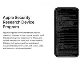 """苹果开始向安全研究人员发送 """"越狱版"""" iPhone"""