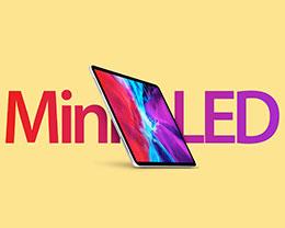 配备 Mini-LED 显示屏技术的 iPad Pro 或将于明年第一季度推出