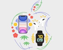 苹果将于新年在日本举行购物活动,指定产品可获赠 Apple Store 礼品卡