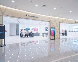 海南三亚首家 Apple 授权经销商店开业