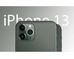 iPhone 13 Pro 系列将采用 120Hz LTPO 屏幕