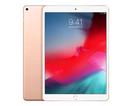 iPad 9 设计曝光:机身更轻薄、屏幕更大,1,299 元起