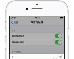 iPhone 如何关闭键盘音效?苹果手机如何关闭拍照声?
