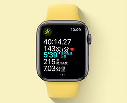 Apple Watch 新用户值得了解的小技巧