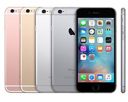 苹果iPhone7与iPhone6s,买哪个好?