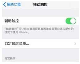 分享 iPhone 隐藏的实用小功能