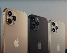 郭明錤:2022 年苹果 iPhone 14 Pro/Max 最快采用 VC 散热系统