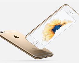 外媒:LG 已放弃生产苹果 iPhone 手机 LCD 屏幕