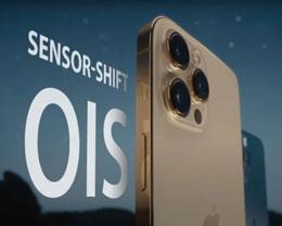 iPhone 13/Pro 全系支持 Sensor-shift OIS 光学图像防抖