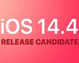 苹果发布 iOS 与 iPadOS 14.4 RC 候选者预览版