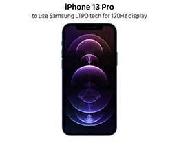 2021年新iPhone消息汇总