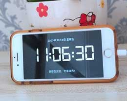 iPhone12息屏显示时间设置方法