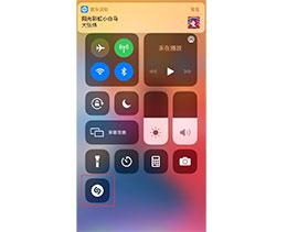小技巧:你的 iPhone 自带音乐识别功能