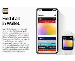 iOS 14.5 有望带来新的财务管理功能