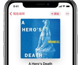 Apple Music 如何添加音乐?