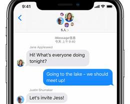 如何在运行 iOS 14 的 iPhone 上群发 iMessage 短信?