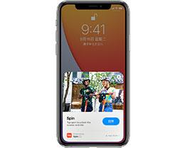 """升级 iOS 14 之后,如何在 iPhone 上使用""""轻 App""""?"""
