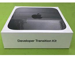 苹果要求开发者归还 DTK Mac mini,奖励 200 美元礼品卡