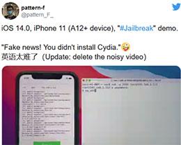 iOS 14 最新版被破解:技术人员用 iPhone 11 成功越狱