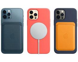 彭博社:苹果公司正在为 iPhone 开发一款无线电池组