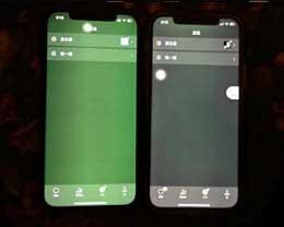 如何检测iPhone 12绿屏?iPhone 12绿屏检测方法