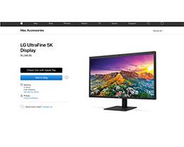 苹果欧洲官网下架 LG UltraFine 5K 显示屏