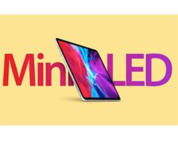 苹果或将于今年推出采用 Mini-LED 屏幕的新款 iPad Pro