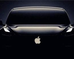 2030 年 Apple Car 将为苹果创造 500 亿美元营收