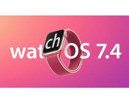 苹果发布 watchOS 7.4 开发者预览版 Beta 3