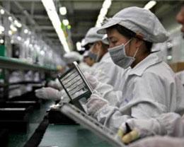 富士康工业互联网在河南周口设新厂,扩大 iPhone 生产线