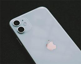 Omdia:iPhone 11 是 2020 年全球出货量最大的智能手机