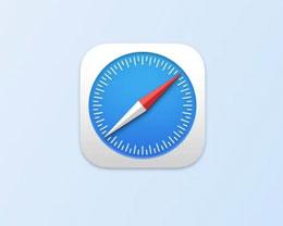 如何清除 iOS 设备上 Safari 浏览器的「阅读列表」?