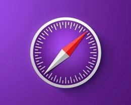 苹果发布 Safari 技术预览版 122:修复 Bug,提高性能