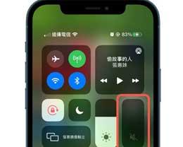 iPhone12 如何关闭相机声音?iPhone12关闭相机声音方法教程