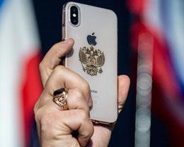 俄媒:苹果同意 iPhone、iPad 在俄罗斯预装当地应用