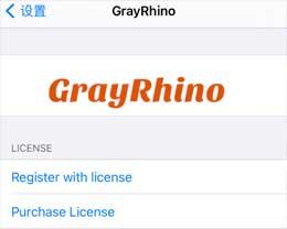 越狱插件GrayRhino:无需任何卡贴,助你轻松解锁卡贴机
