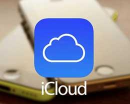 如何彻底删除iCloud上的照片?