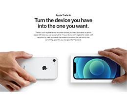 """苹果官方""""以旧换新""""新增三星谷歌机型"""