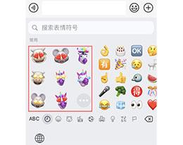 """iPhone 12 小技巧:将""""拟我表情动画""""发送给微信好友"""
