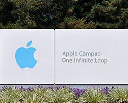 库克向苹果员工发出一份激励性的备忘录,庆祝公司成立 45 周年