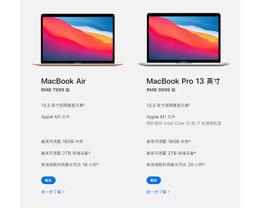 中国工程师成功扩容 M1 版 MacBook,升级至 16GB+1T
