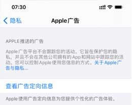 iOS 14.5正式版什么时候到?iOS 14.5正式版会有什么新政?