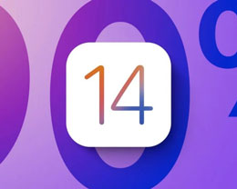 正式推出后不到 7 个月,iOS 14 采用率预估达到 90%