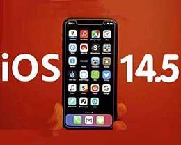 iOS14.5正式版久等不到,iOS14.5正式版还值得等待吗?